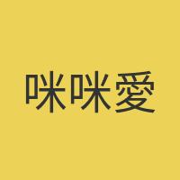 咪咪愛運動 Mimi Sparkle