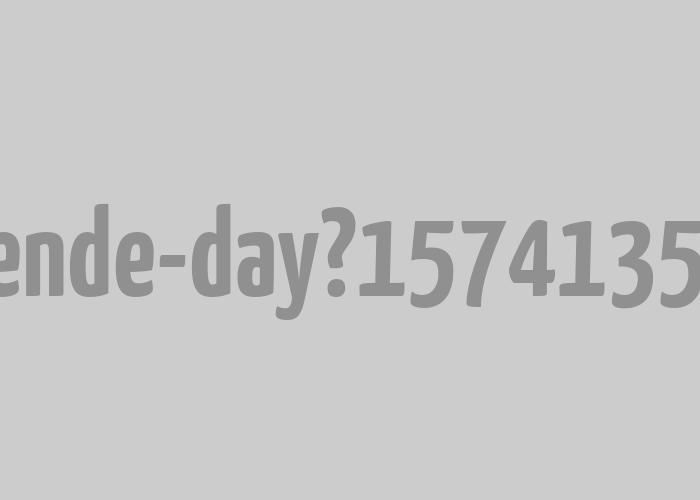 Depende Day | <em>Naming</em> e marca para un día moi especial.